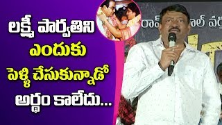 Ram Gopal Varma Extraordinary Speech at Lakshmi's NTR Press Meet | NTV