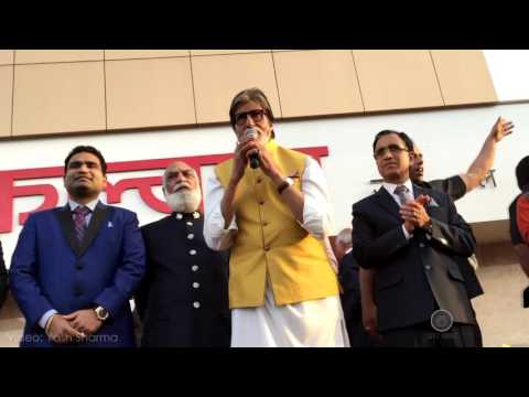 Kalyan Jewellers inaugurated by Shree Amitabh Bachchan in Udaipur, Rajasthan