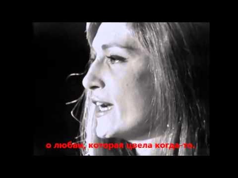 Dalida - Entrez Sans Frapper