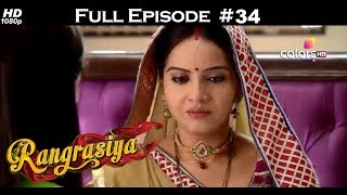 Rangrasiya - Full Episode 34 - With English Subtitles