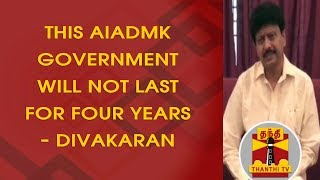 AIADMK Government will not last for 4 years - Divakaran