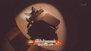 Mayumi Itsuwa Koibito Yo My Dear Live Performance Japanese Song