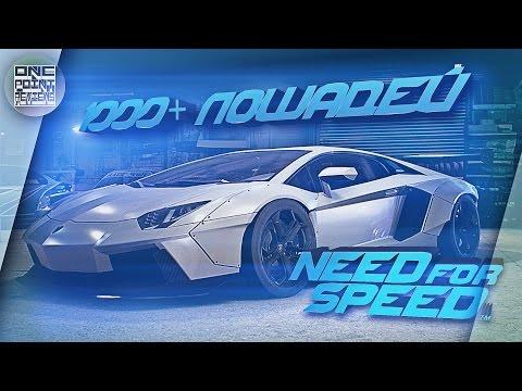Need For Speed (NFS 2015) - Liberty Walk Aventador на 1000+ ЛОШАДЕЙ! (Прохождение #8)