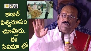 Paruchuri Gopala Krishna Sensational Comments on Kajal @Sita Movie Beer Fest