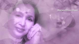 Aashbo Aar Ekdin - Asbo ar  Ek Din Aaj Jai - Asha Bhosle