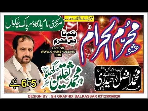 Live Ashra Muharram....... 4 Muharram  2019..... Imambargah Sarpak Chakwal