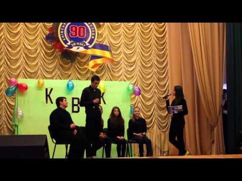 Киевский Колледж Связи(КВН 30.10.2013)