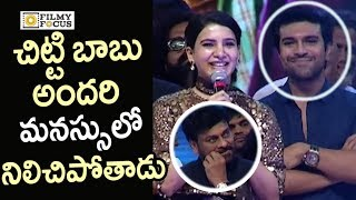 Samantha Cute Speech @Rangasthalam Pre Release Event