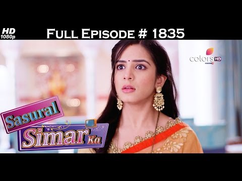 Sasural Simar Ka - 20th May 2017 - ससुराल सिमर का - Full Episode (HD) thumbnail