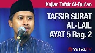 Tafsir Al Quran Surat Al-lail #6: Ayat 5 Bagian 2 - Ustadz Abdullah Zaen, MA