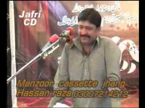 Zakir Azhar Abbas Baloch Majlis 8 Mar 2014 Jalsa  Mahar Hassan Raza Aaraien At  Kukowala video