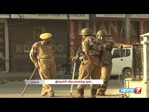 Shut down over meat ban in Kashmir | India | News7 Tamil |