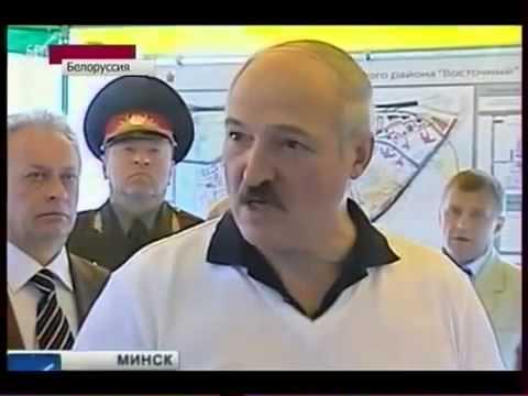 Кризис в Беларуси  Лукашенко готовится к катастрофе   Бунт