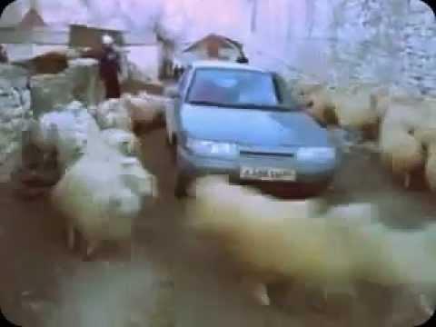 Чудовищный овцеворот