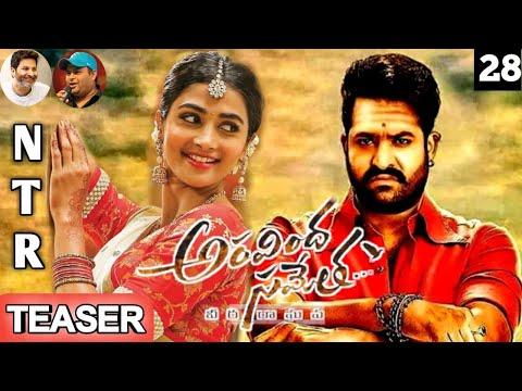NTR Aravinda Sametha Veera Raghava Teaser | Poojahegde - Eesharebba | #Aravindasameta | Tollywood