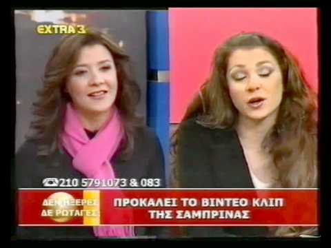 tania kellh vs bounalakou.mpg