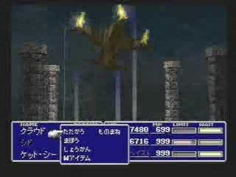Final Fantasy VII- Cloud Summoning Hades (Jap.)
