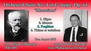 Tchaikovsky: Orchestral Suite No. 4, Doráti & The Phil (1966) チャイコフスキー 組曲第4番 ドラティ
