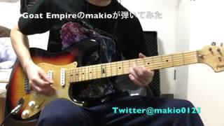【恋 / 星野源】ギター 弾いてみた