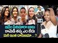Chal Mohan Ranga Movie Pablic Talk Review Rating Nithin Megha Akash Filmy Gossips mp3