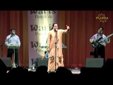 Kamal Heer - Kudiye Mere Desh Diye - Punjabi Virsa 2005