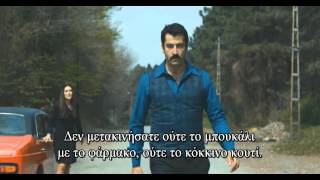 KARADAYI - ΚΑΡΑΝΤΑΓΙ SEASON 2 E66 TRAILER 1 GREEK SUBS