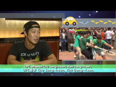 Exclusive Interview with Ha Dong Hoon (Ha Ha) Running Man HD Part 2