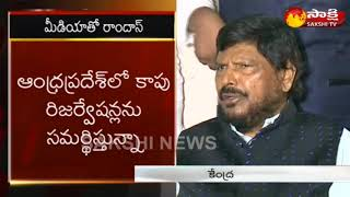 Ramdas Athawale Sensational Comments On YS Jagan Cases - Watch Exclusive