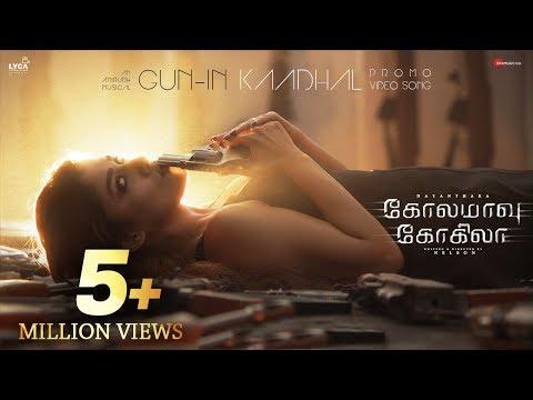 Gun-in Kadhal - Promo Video Song   Kolamaavu Kokila (CoCo)   Nayanthara   Anirudh Ravichander thumbnail