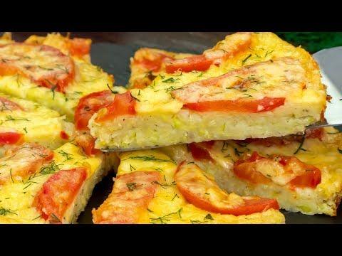 Этот вкус оценят все! Простейший рецепт пиццы из кабачков с помидорами.   Appetitno.TV