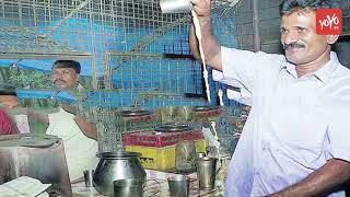 అబ్బా ....ఏం జాతకం  ఒక్క రాత్రికే లక్షాధికారి అయ్యాడు | Tea Stall Owner Became Millionaire