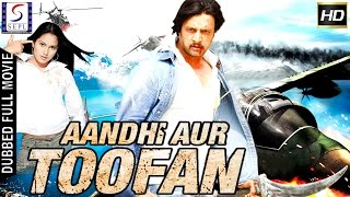 Aandhi Aur Toofan - Full Length Action Hindi Movie