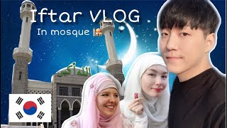 Ramadan in Korea VLOG | Visiting the Mosque