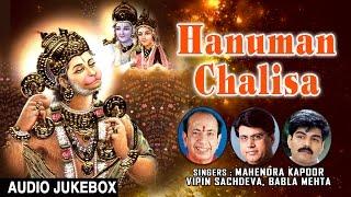 download lagu Hanuman Chalisa, Hanumanashtak, Bajrang Baan, Aarti I Mahendra Kapoor gratis