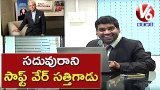 Bithiri Sathi As Software Employee | 94% Of IT Graduates Are Not Fit For Hiring | Teenmaar News