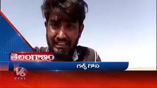 Inflow Decreases To Projects | Chada Venkat Reddy Fires On CM KCR | Sravana Somavaram
