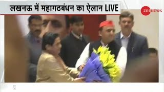Lok Sabha elections 2019: Joint press conference of Akhilesh Yadav and Mayawati about to begin