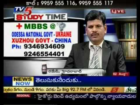 Study Time with Shine Educational Consultancy(TV5)