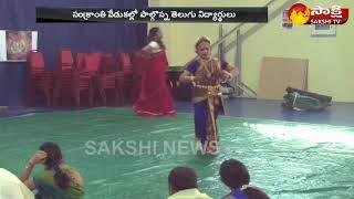 Sankranthi Celebrations @ Birla Institute of Technology at Rasual kima in Saudi Arabia - netivaarthalu.com