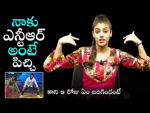 Aqsa Khan Crazy About Jr. NTR | Latest Telugu Video Updates | Pradeep Machiraju | Telugu Varthalu