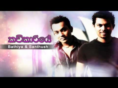Kavikariye Bathiya & Santhush - Www.dtlakmal video