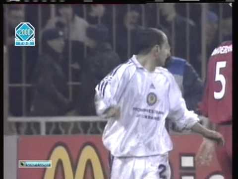 2000 (March 22) Dinamo Kiev (Ukraine) 2-Bayern Munich (Germany) 0 (Champions League)