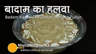 Badam Halwa Recipe, Almond Fudge, Badam Halva