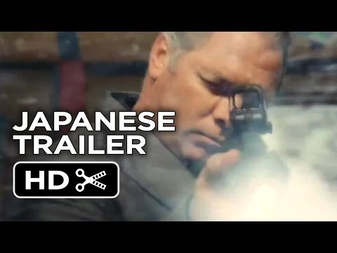 Snowpiercer Japanese Trailer #1 (2013) - Bong Joon-ho Movie HD