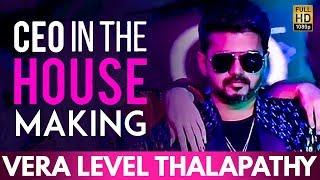 Vera Level Thalapathy Vijay | Sarkar – CEO In The House Singer Interview | Nakul Abhyankar