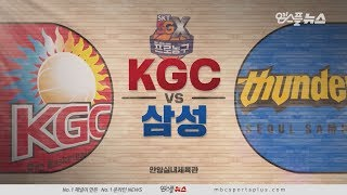 【HIGHLIGHTS】 KGC vs Thunders | 20190317 | 2018-19 KBL