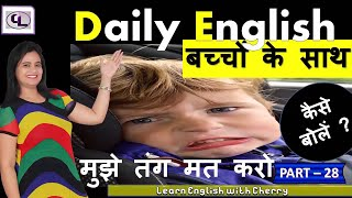 How To Talk In English With Kids - Part 28 - Daily English Speaking - English Speaking with kids