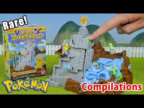 Pokemon Ultra Rare Toys Collection - Unboxing Compilations