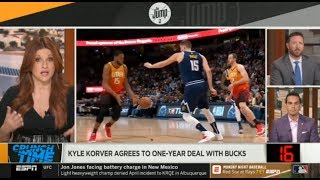 The Jump 7/22/2019 | Rachel Nichols EXCITED Kyle Korver agrees to one-year deal with Bucks