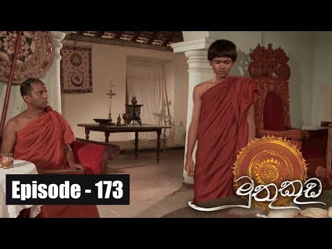 Muthu Kuda | Episode 173 04th October 2017